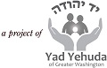 Yad Yehuda of Greater Washington (logo)
